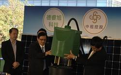 中租、新竹科學園區 矽導立體停車場屋頂太陽能電廠啟用