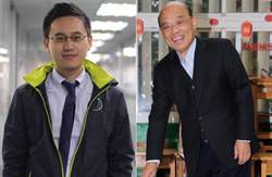 名嘴曝口譯哥、蘇貞昌「高端布局」 揭國民黨新生代真實處境
