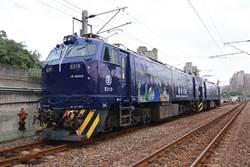 台鐵變身南海電鐵今亮相 明日上午自台北出發