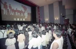 35歲↑才知道!看電影前要唱國歌…中場休息原因曝光