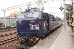 日本南海電鐵攜手台鐵「藍武士號」樹林站首度亮相