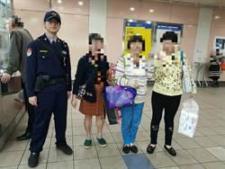 婦2名身心障礙女兒走失 捷運警尋回母女團聚