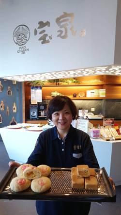 宝泉餅店歡慶111周年一口氣推出多款創新產品