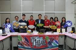 菜市場就有好料年菜 台南市市場處報你知