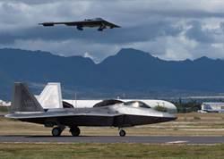 中美南海對峙升高 B2隱形轟炸機進駐夏威夷