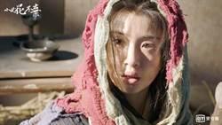 林依晨為《花不棄》體驗乞丐生活 阿婆指點「手要高一點」
