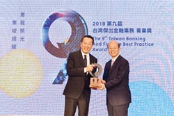 臺企銀扮推手 強化中小企業融資諮詢服務