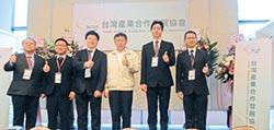 陳柏華產發協會理事長 期創造勞資雙贏