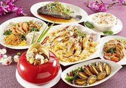 台北福華年菜套餐 早買享優惠