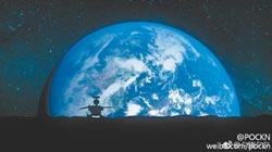 人類重返月球探路 中歐合作解謎