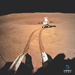 探月三步走 下次採集月土回地球
