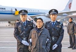 中紀委全會閉幕 中共續加力反腐