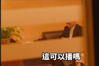 蘇貞昌秘密基地曝光 新閣員名單在此定案