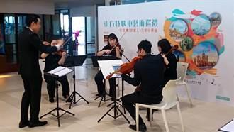 豐泰正心愛樂團舉行多媒體說書音樂會
