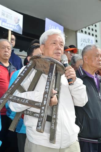 角逐補選金門立委 陳滄江保證:絕不再回民進黨