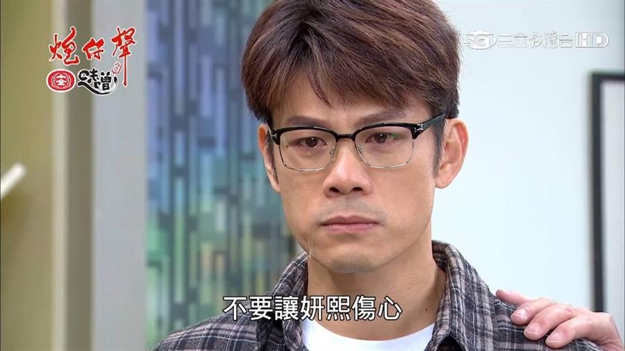 陳志強坦言這場戲精準掉下眼淚時,內心有出現「水啦」。(翻攝三立)