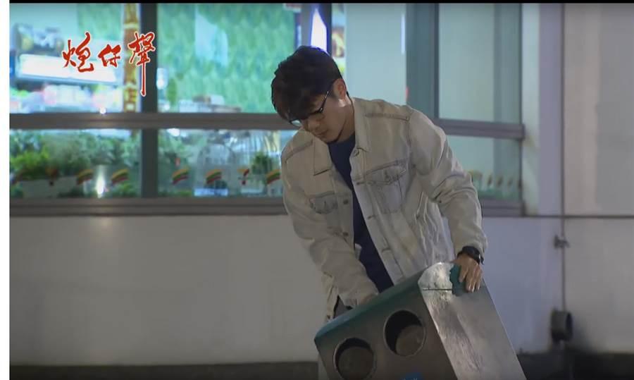 陳志強主動設計把垃圾桶扶正的動作。(翻攝網路)