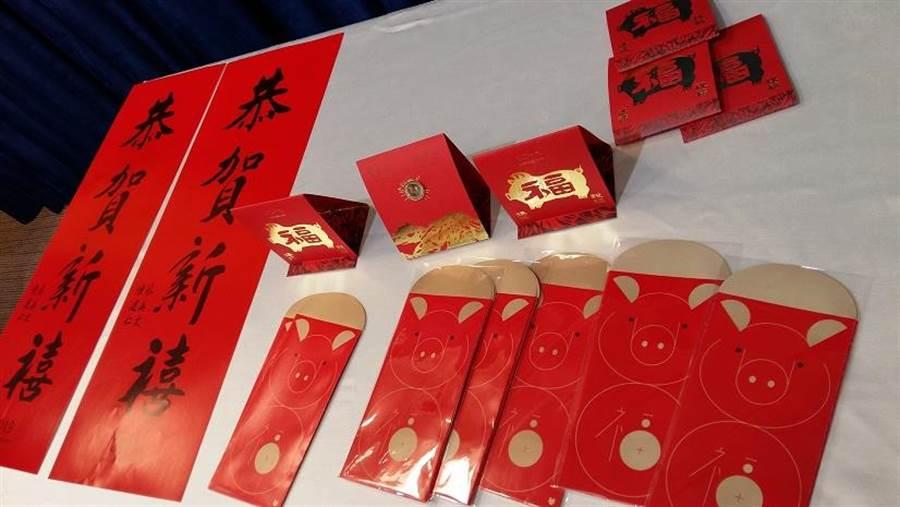 總統府今天公布農曆春節春聯、紅包袋及福袋圖樣。(崔慈悌攝)