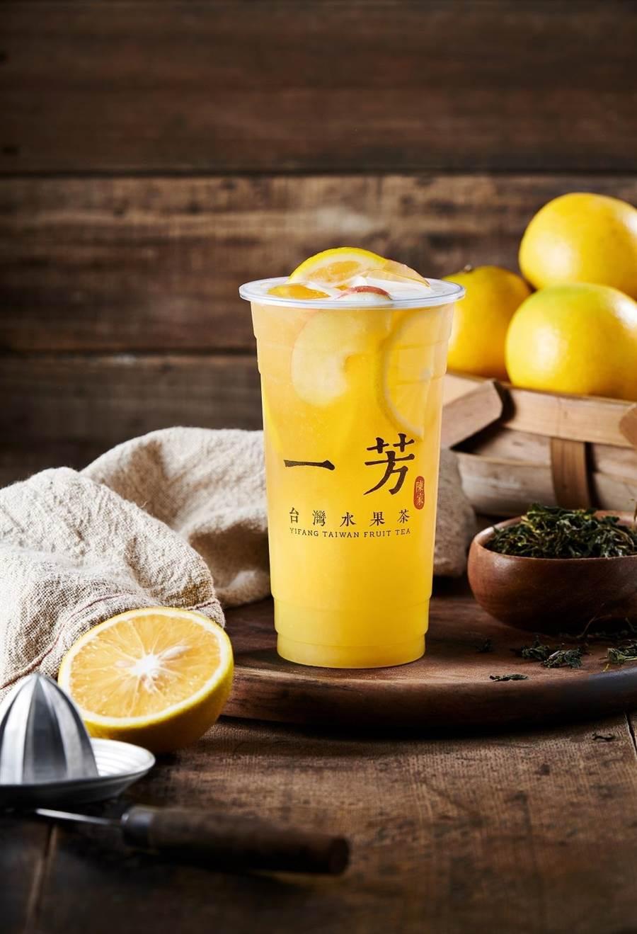 一芳鮮榨柳丁水果茶1/16季節限定上市 首5日推出49元嘗鮮價。(圖/一芳)