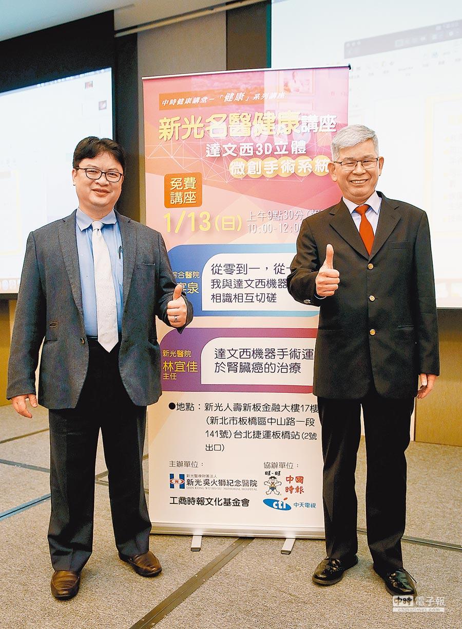 童綜合副院長歐宴泉(右)、新光泌尿科主任林宜佳(左)分享達文西手臂臨床運用,民眾反應熱烈。(方濬哲攝)