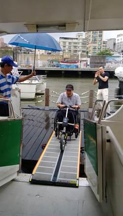 航港局推動海運友善環境 輪椅搭船真好行