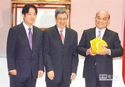 蘇內閣、賴內閣差在哪?彭蕙仙提出兩大關鍵