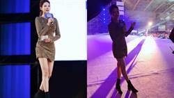 嚴立婷激短洋裝 秀白皙逆天長腿