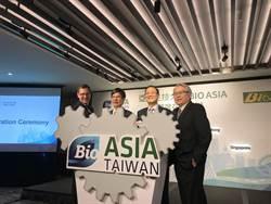 讓世界看見台灣 亞洲生技大會BIOAsia今夏首度在台舉行