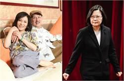 李亞萍親送喜帖給小英 爆要總統「霸氣點」得這回應...