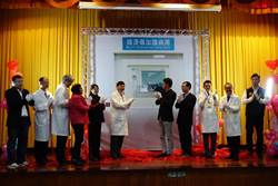 雲林縣唯一傷燙傷中心啟用  台大傷燙傷權威醫師楊永健把關