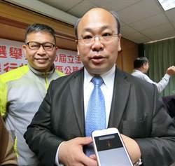 陳朝建:總統、立委是否合併選舉 最快2、3月拍板定案