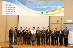 台灣借鏡國際 資源效益最大化