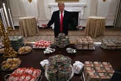 主廚放無薪假 川普請貴賓吃「偉大的美國食物」