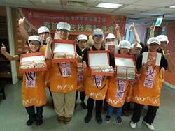 伊甸台中烘焙庇護工場推10款年節禮盒首創獨享包
