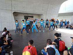 不一樣的畢業旅行!台南市8校學童秀才藝展自信