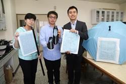 興大材料系團隊開發的奈米防水發電布料亮相