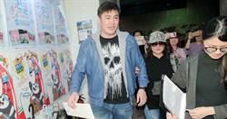 劉至翰疑外遇爆離婚 老婆首回應:劉先生有了更好的選擇