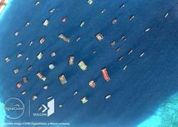 陸200艘漁船群集南沙 美智庫:中國海上民兵