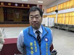 藍軍基市黨部主委黃希賢 宣布投入立委選舉