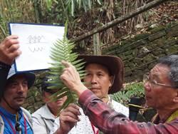 亞洲生態旅遊聯盟首次海外年會在嘉義 台灣山脈生態旅遊曝光