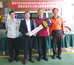 東佑達捐救護車回饋社會