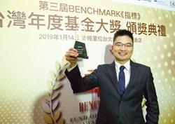 主動大贏家 安聯投信台股團隊連3年摘指標八殊榮
