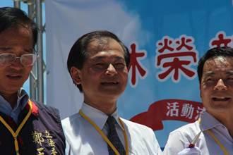 東華副教授王廷升遭點名兼差董座 東華:已書面告誡