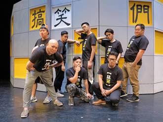 「搞笑者們」帶韓流反攻台北 要北部影迷比高雄笑得更大聲!