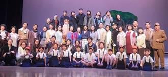 雲林縣政府文化處表演廳 每月一劇檔檔精彩