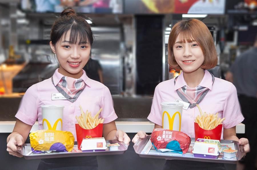麥當勞公布調價新策略,包括滿福堡、大麥克單點等都漲價3元;奶茶品 雞翅類則有降價7~10元。(資料照,麥當勞提供)