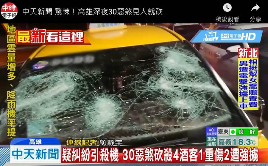 高雄深夜發生30名惡煞砍人事件,造成1人重傷2人被擄,計程車車窗也被砸破。