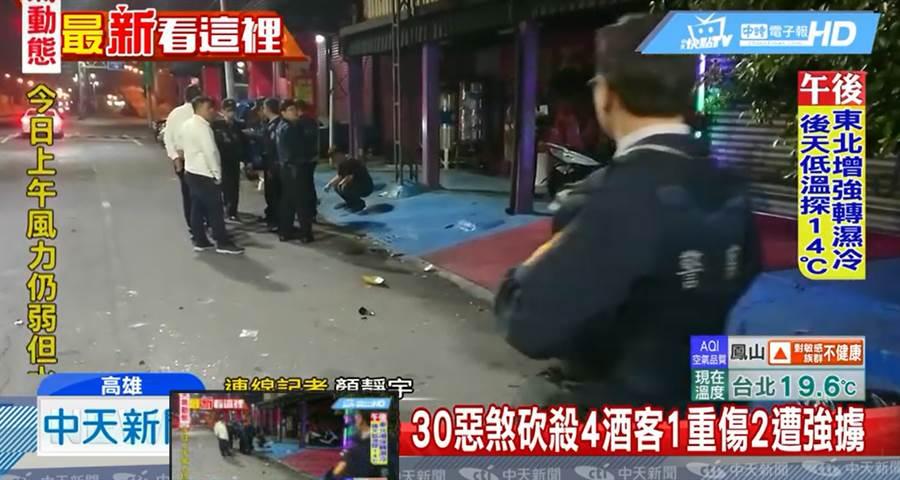 警方獲報抵達現場處理與了解惡煞械鬥事件。