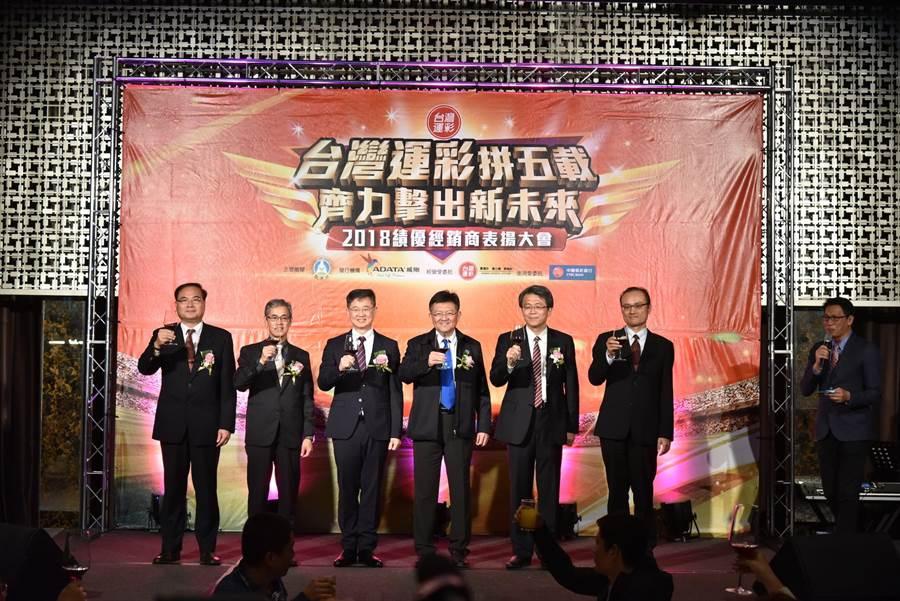 台灣運彩去年銷售463億破歷史紀錄,今年目標上看500億元。(台灣運彩提供)