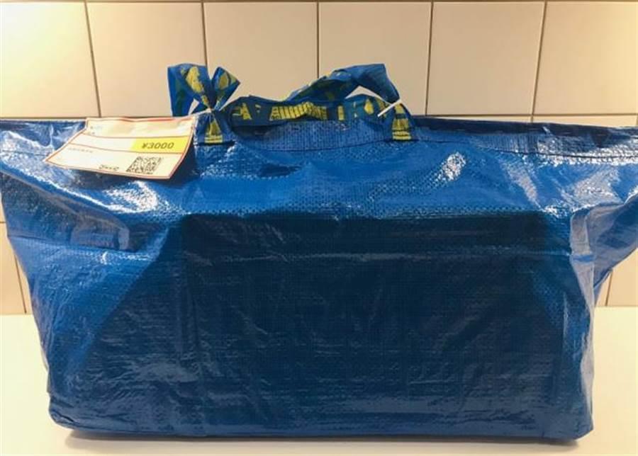 買ikea850元新年福袋 打開傻眼:賺到翻!(圖片取自/Soranews24)